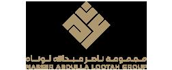 Naseer Abdullah Lootah
